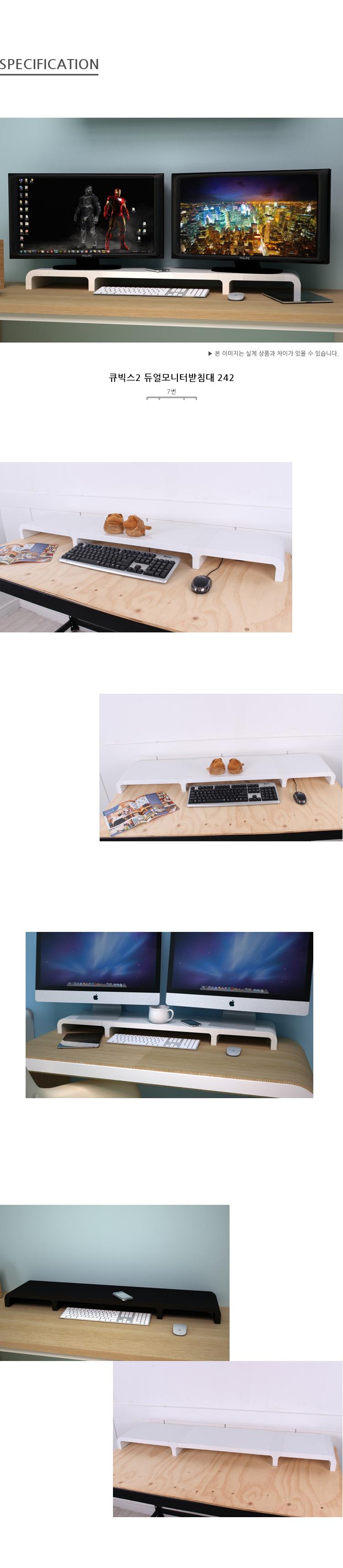 큐빅스2 듀얼모니터받침대 242 - 큐빅스, 55,000원, 데스크가구, 모니터받침대
